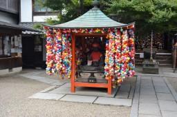 Yasaka Kōshin-dō