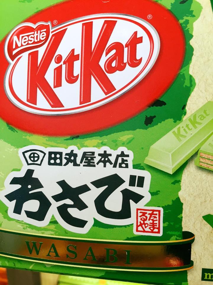 Kit Kat Wasabi