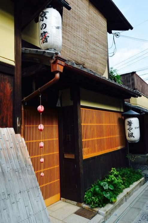quioto rua 13
