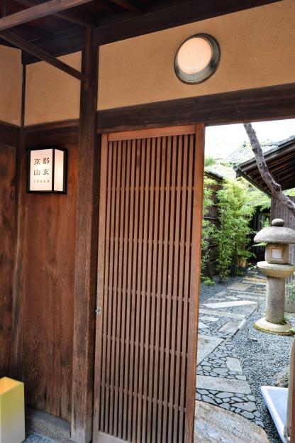 quioto rua 15