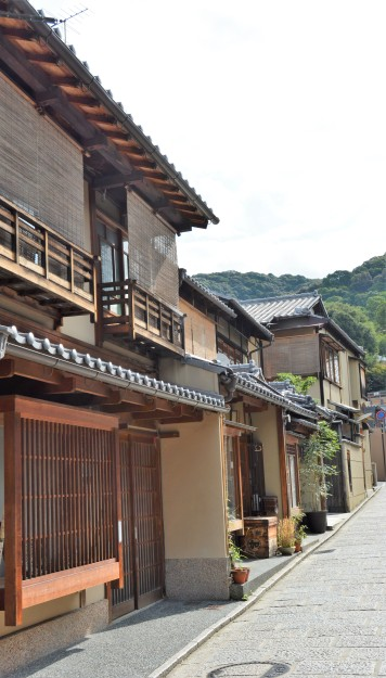 quioto rua 18