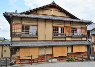 quioto rua 28
