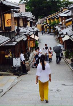 Quioto | Kyoto