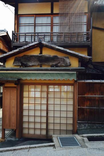 quioto rua12