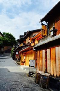 quioto rua13