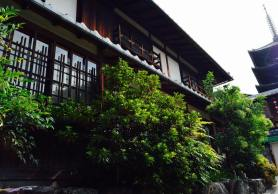 quioto rua5