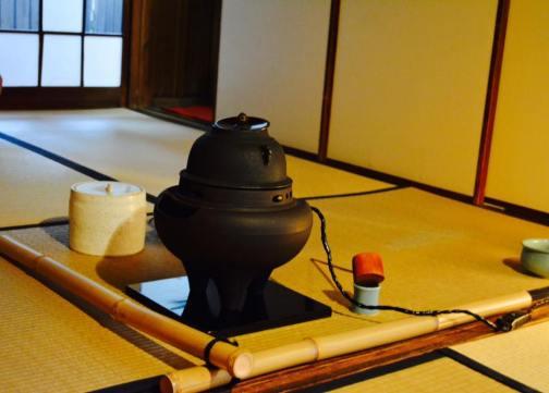 cerimonia do chá1